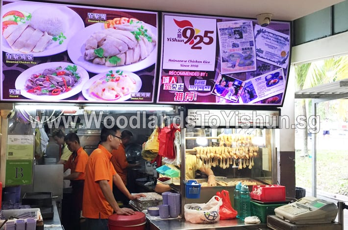 925 Yishun Chicken Rice