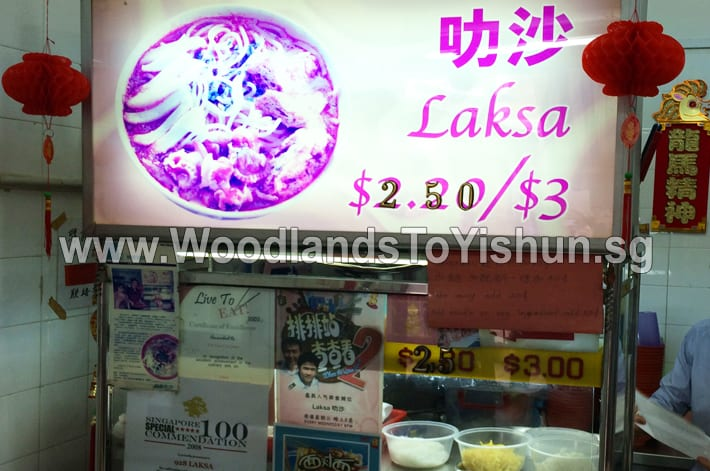 928 Yishun Laksa Stall