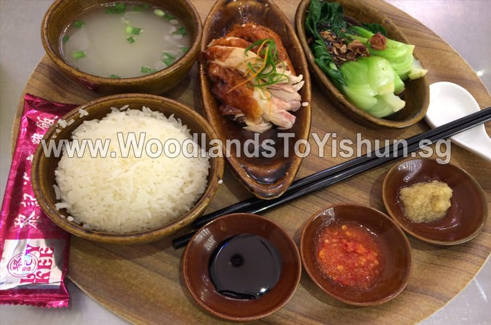 Loy Kee Roasted Chicken Rice