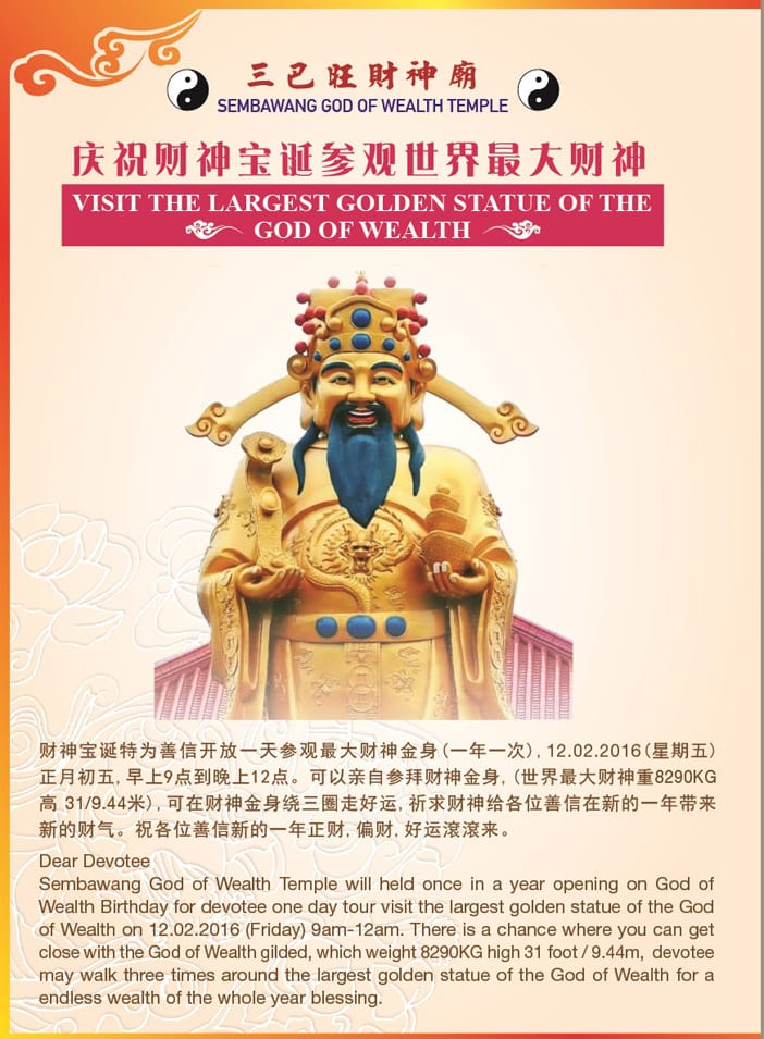 Sembawang God Of Wealth Temple