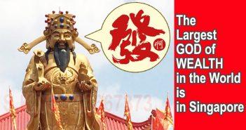 Sembawang God Of Wealth Temple, Singapore