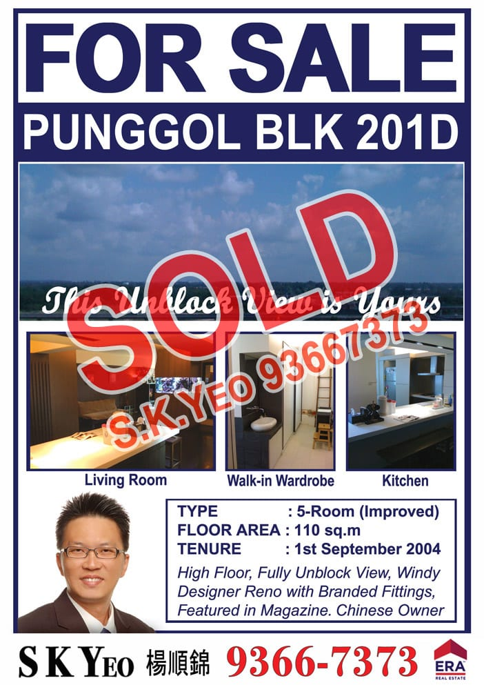 Punggol HDB 5'I' Blk 201D Sold by S.K.Yeo ERA