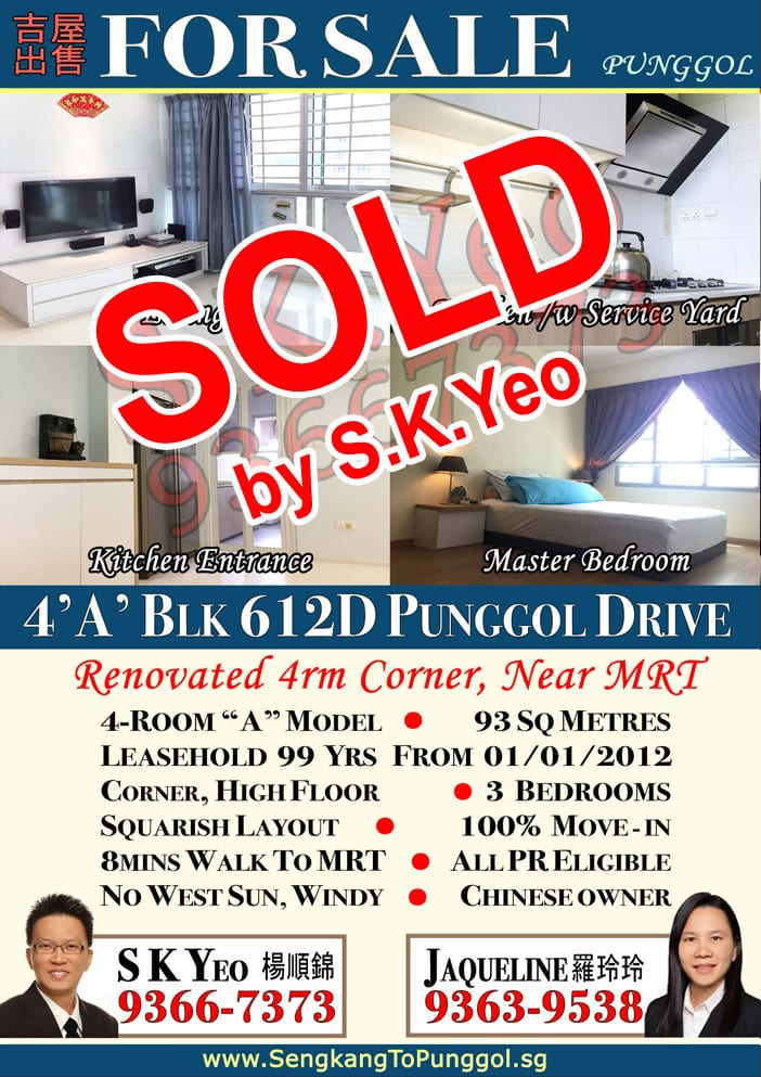 Punggol Blk 612D SOLD by S.K.Yeo