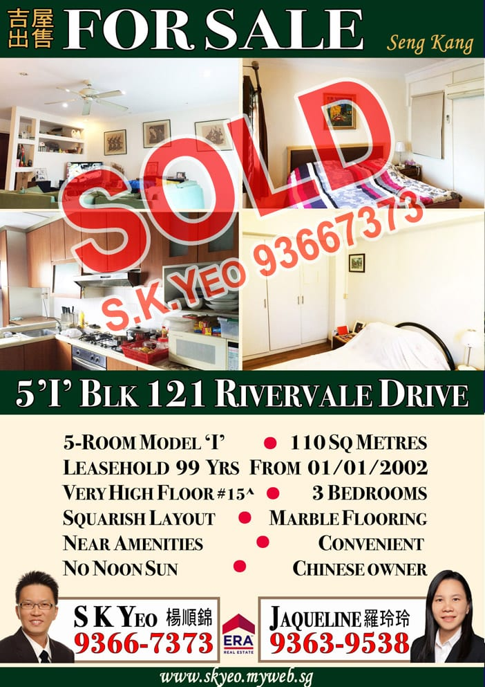 Seng Kang HDB 5'I' Blk 121 Sold by Property Agent S.K.Yeo ERA