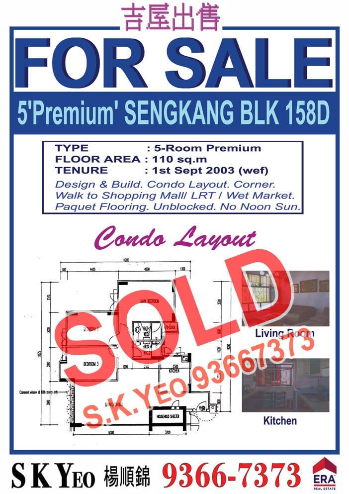 Seng Kang HDB 5'I' Blk 158D Sold by Property Agent S.K.Yeo ERA