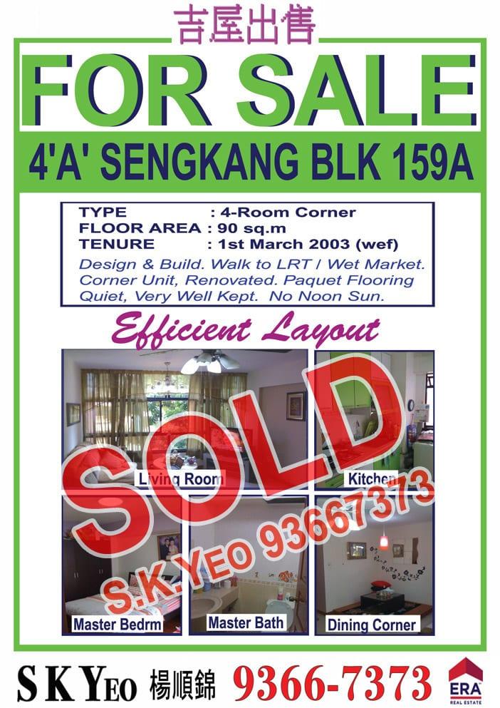 Seng Kang HDB 4'A' Blk 159A Sold by Property Agent S.K.Yeo ERA