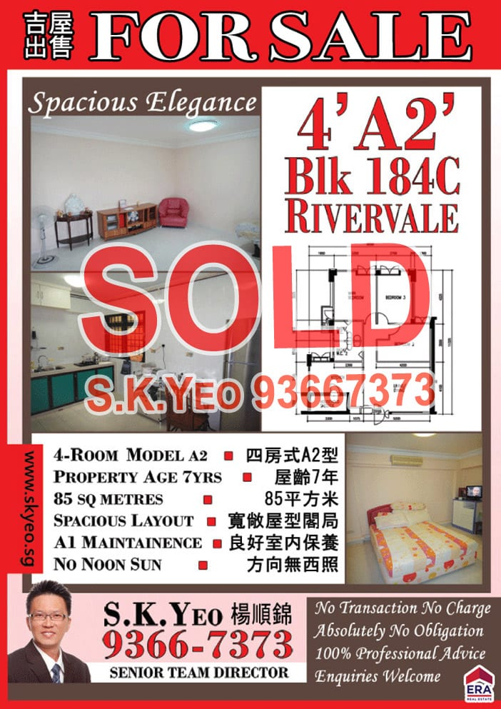 Seng Kang HDB 4'A' Blk 184C Sold by Property Agent S.K.Yeo ERA