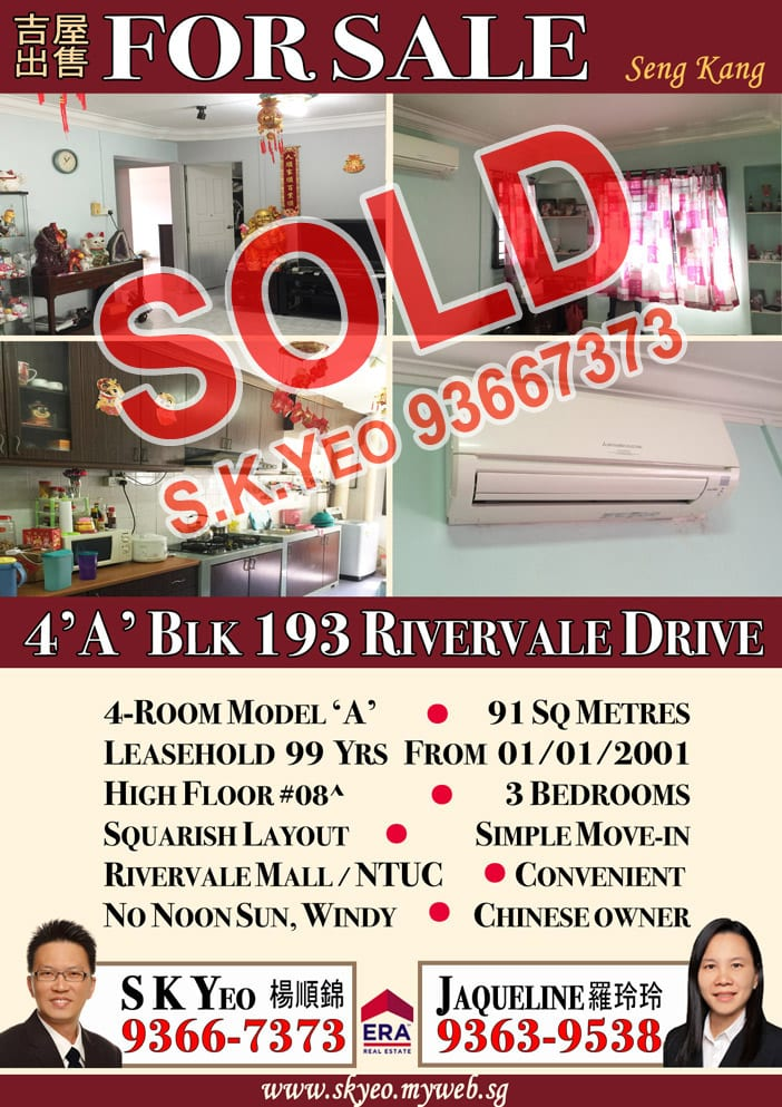 Seng Kang HDB 4'A' Blk 193 Sold by Property Agent S.K.Yeo ERA