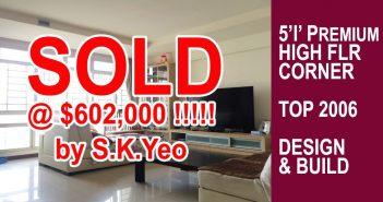 SengKang HDB 5'I' Blk 269D Compassvale Link Sold by S.K.Yeo