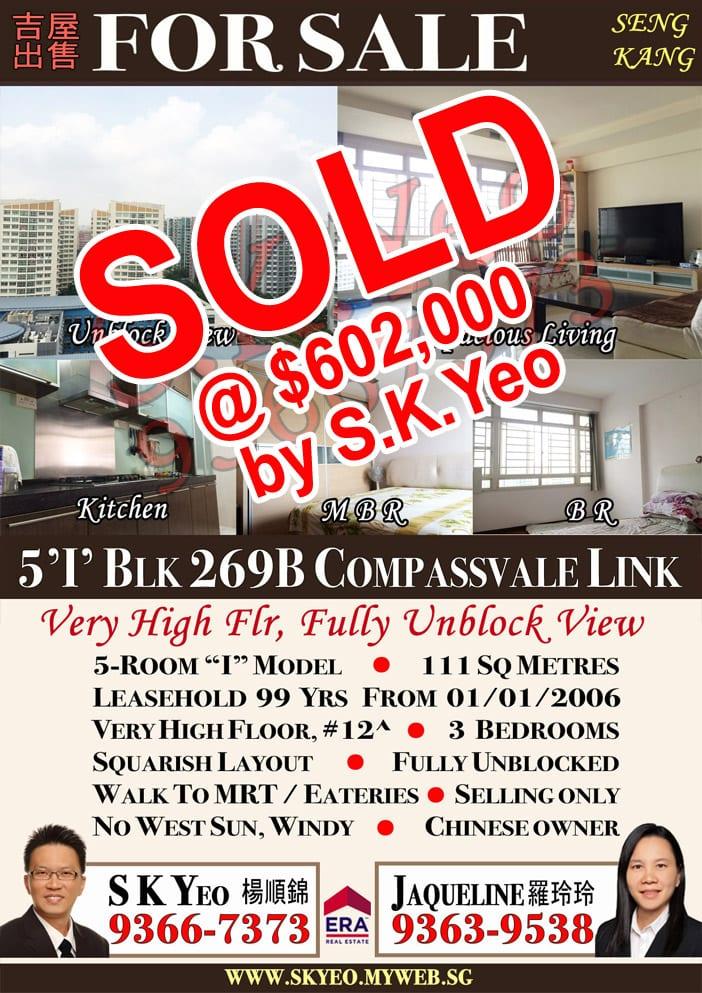 SENGKANG 269B COMPASSVALE LINK 5I HIGH FLR SOLD BY S.K.YEO