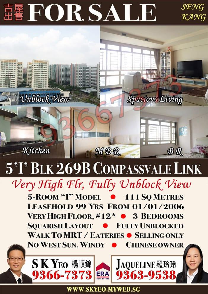 SengKang HDB 5'I' Blk 269D Compassvale Link by Property Agent S.K.Yeo ERA