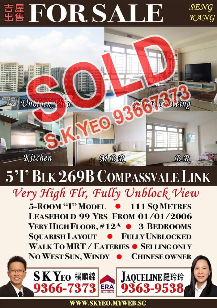 Seng Kang HDB 5'I' Blk 269B Sold by Property Agent S.K.Yeo ERA