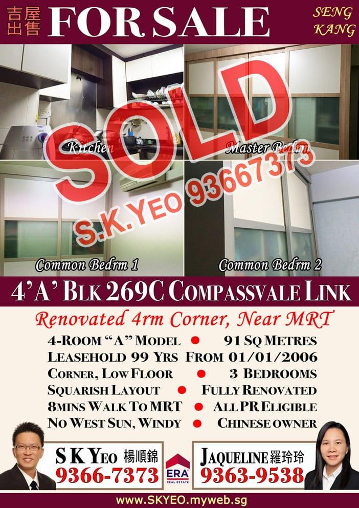 Seng Kang HDB 4'A' Blk 269C Sold by Property Agent S.K.Yeo ERA