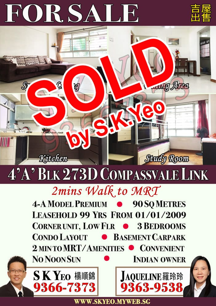 SENGKANG 273D COMPASSVALE LINK 4A LOW FLR SOLD BY S.K.YEO