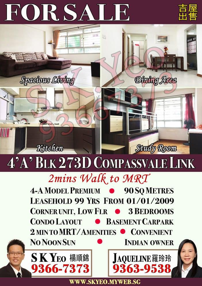 SengKang HDB 4'A' Blk 273D Compassvale Link by Property Agent S.K.Yeo ERA
