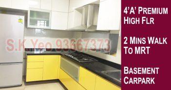 SengKang HDB 4'A' Blk 273D Compassvale Link