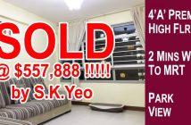 SengKang HDB 4'A' Blk 273D Compassvale Link Sold by S.K.Yeo ERA