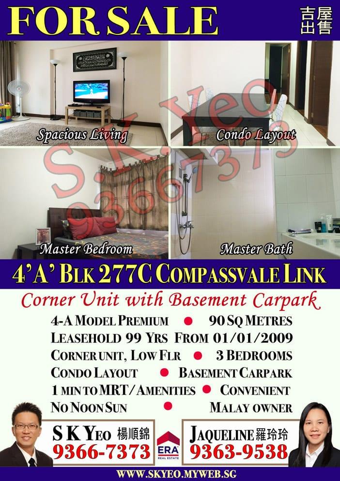 SengKang HDB 4'A' Blk 277C Compassvale Link by Property Agent S.K.Yeo ERA