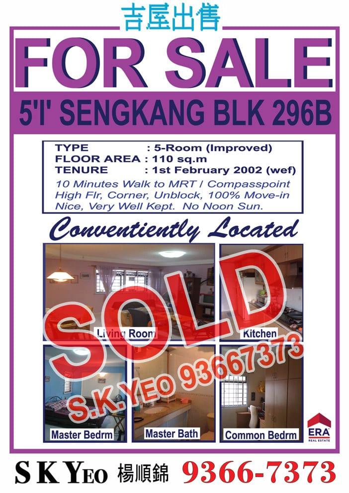 Seng Kang HDB 5'I' Blk 296B Sold by Property Agent S.K.Yeo ERA