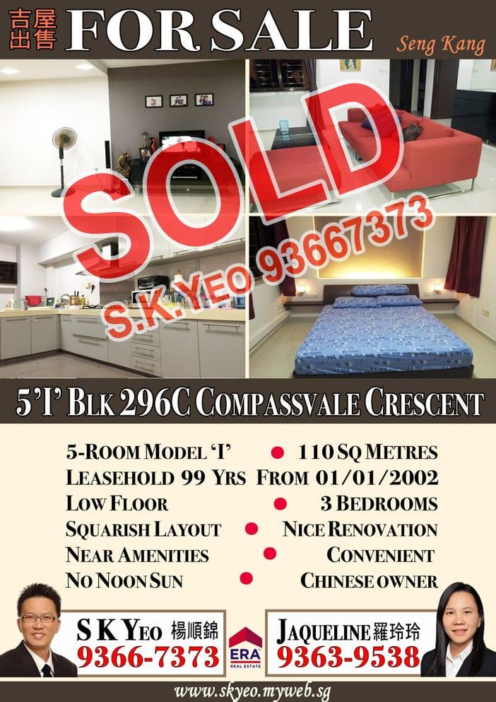 Seng Kang HDB 5'I' Blk 296C Sold by Property Agent S.K.Yeo ERA