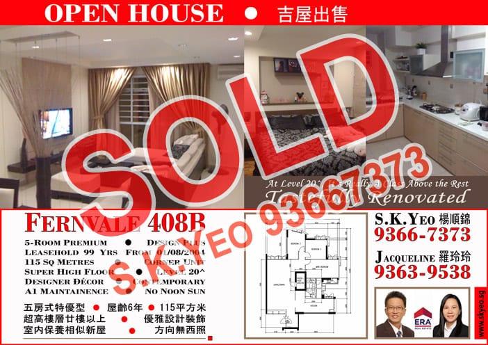 Seng Kang HDB 5'I' Blk 408B Sold by Property Agent S.K.Yeo ERA