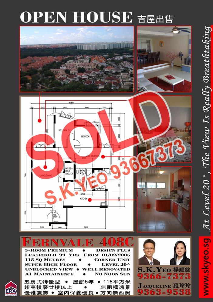 Seng Kang HDB 5'I' Blk 408C Sold by Property Agent S.K.Yeo ERA