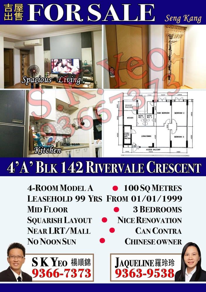 SengKang HDB 4'A' Blk 142 Rivervale Crescent by Property Agent S.K.Yeo ERA