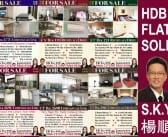 HDB Flats sold by Property Agent S.K.Yeo ERA
