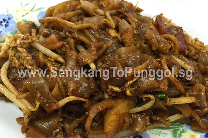 Armenian Street Fried Kway Teow in Sengkang