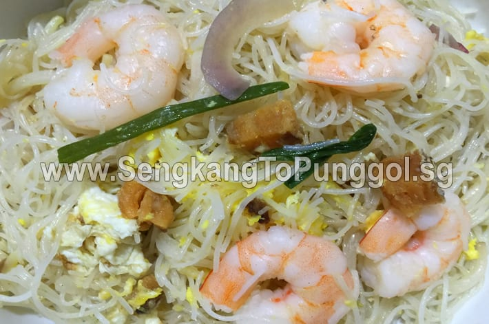 Salted Fish Fried White Bee Hoon in SengKang