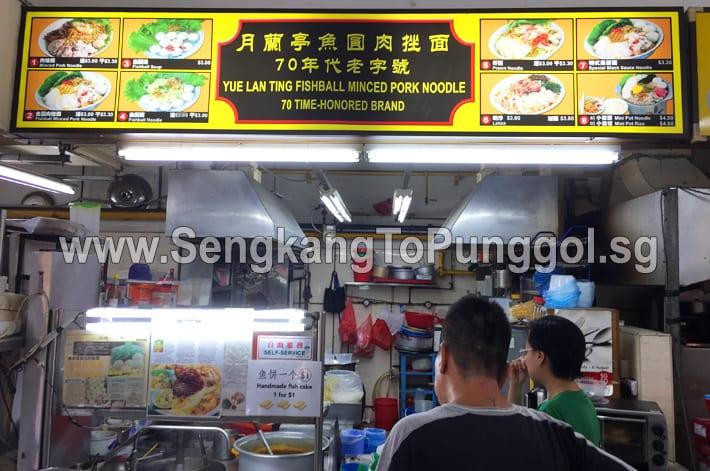 Laksa Stall in SengkangBlk 303