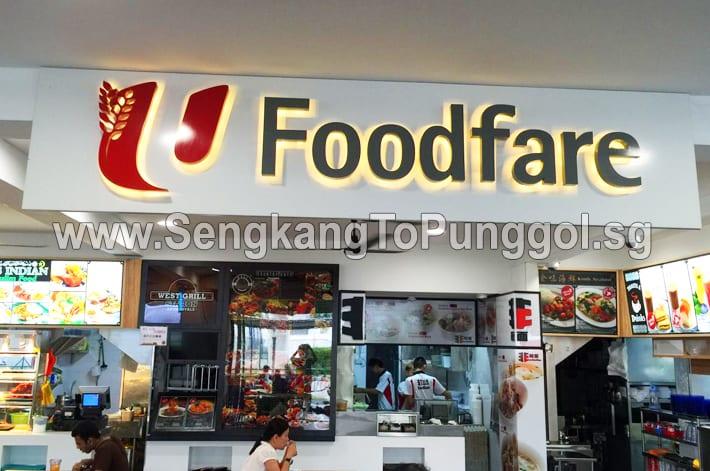 Seng Kang Blk 308 Foodfare