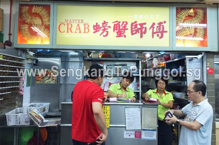 Master Crab in Punggol