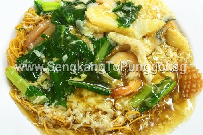 Sang Mee in Punggol