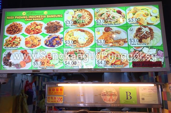 Nasi Padang Indonesia Bandung in Sengkang