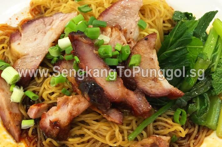 Wanton Noodle Punggol Plaza