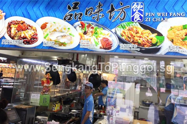 SengKang Food-PinWeiFangZiChar