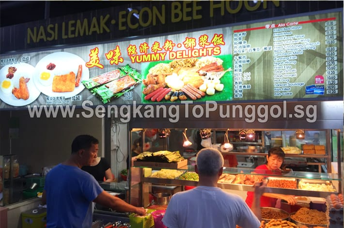 Sengkang Food-YummyDelights