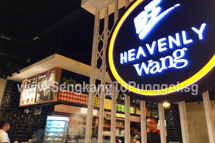 Punggol Safra - HeavenlyWang