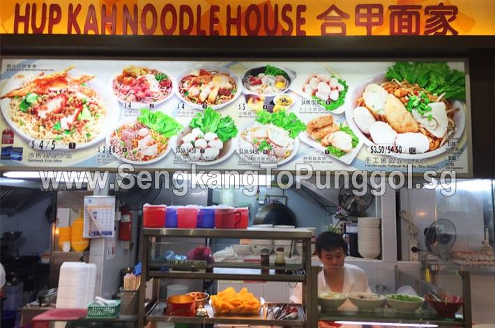 Sengkang Food-SK437-HupKahNoodleHouse