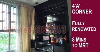 Punggol HDB 4'A' Blk 612C Punggol Drive by Property Agent S.K.Yeo ERA