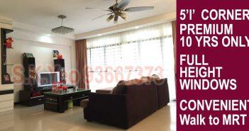 SengKang HDB 5'I' Blk 267A Compassvale Link by Property Agent S.K.Yeo ERA