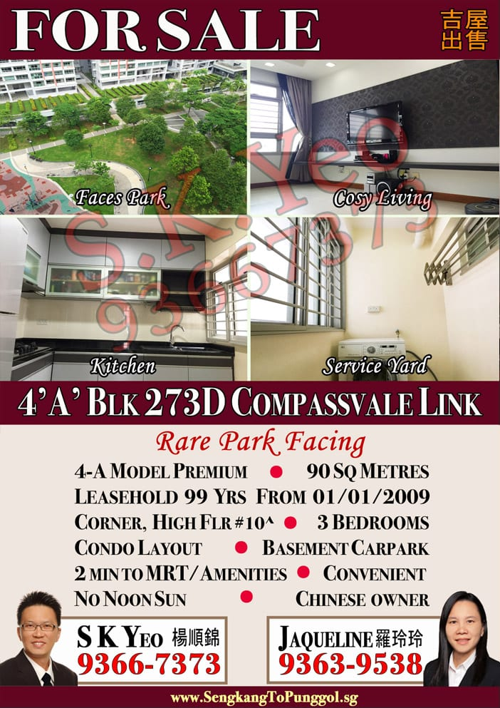 4A-SengKang Blk 273D Compassvale Link by Property Agent S.K.Yeo ERA