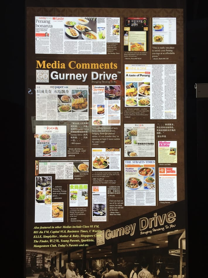 004-compassone-gurney-drive2