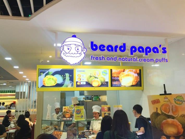 BeardPapa
