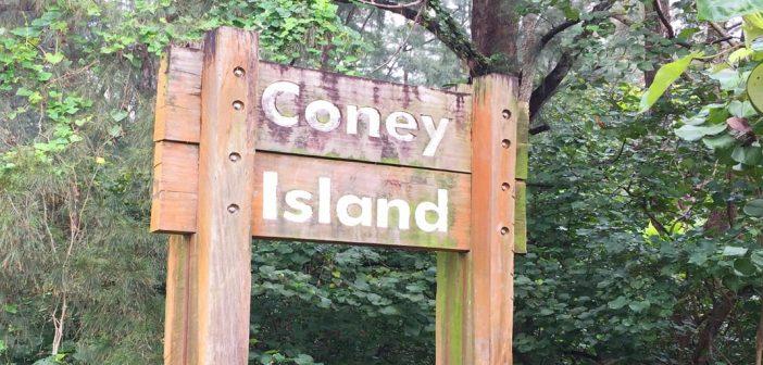 Coney Island @ Punggol