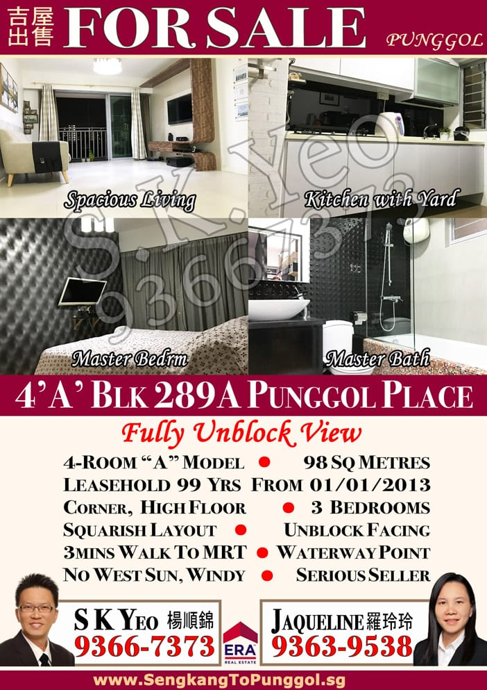 Punggol-Blk-289A-Punggol-Place-4A-Listing
