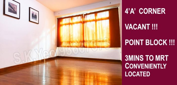 4'A' Sengkang HDB For Sale – Blk 265A Compassvale Link by Property Agent S.K.Yeo ERA