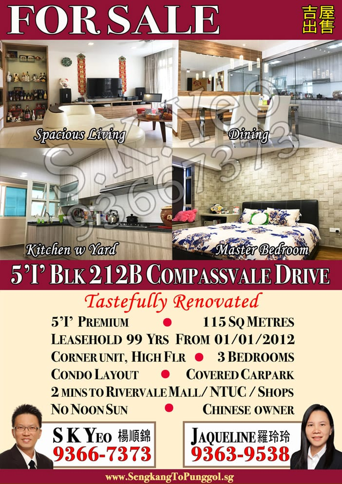 Sengkang-212B-Compassvale-Drive-5I-Listing