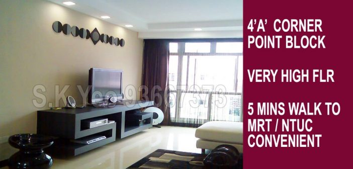4'A' Sengkang HDB For Sale – Blk 265D Compassvale Bow by Property Agent S.K.Yeo ERA